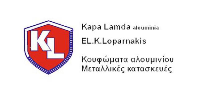 KAPA LAMDA ΑΛΟΥΜΙΝΙΟ