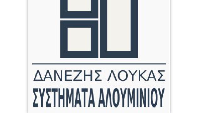 ΔΑΝΕΖΗΣ ΛΟΥΚΑΣ ΣΥΣΤΗΜΑΤΑ ΑΛΟΥΜΙΝΙΟΥ