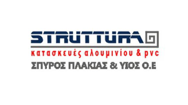 STRUTTURA ΚΑΤΑΣΚΕΥΕΣ ΑΛΟΥΜΙΝΙΟΥ