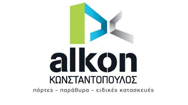 ALKON – ΚΩΝΣΤΑΝΤΟΠΟΥΛΟΣ