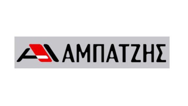 ABATZIS ALUMINIUM SYSTEMS