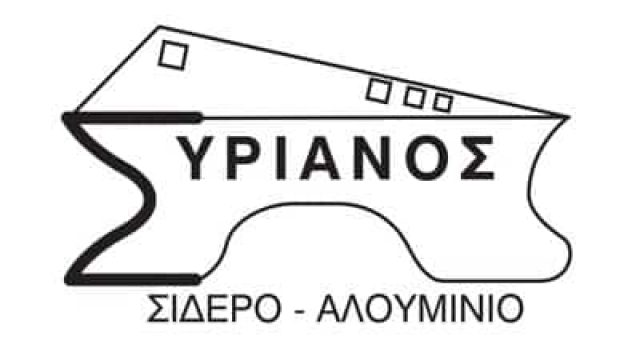 ΣΥΡΙΑΝΟΣ ΣΙΔΕΡΟ ΑΛΟΥΜΙΝΙΟ