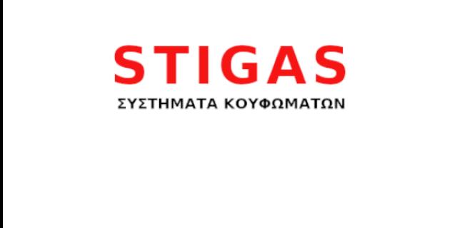 STIGAS – ΣΤΙΓΚΑΣ ΔΗΜ.