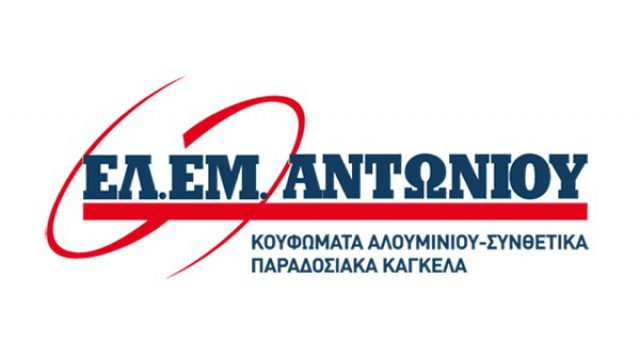 ΕΛ. ΕΜ. ΑΝΤΩΝΙΟΥ