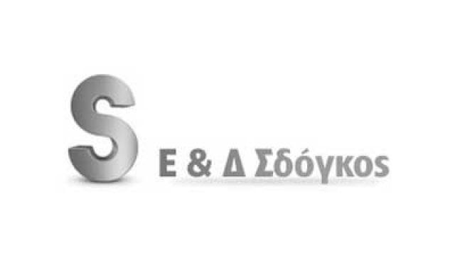 Ε. & Δ. ΣΔΟΓΚΟΣ Ο.Ε.