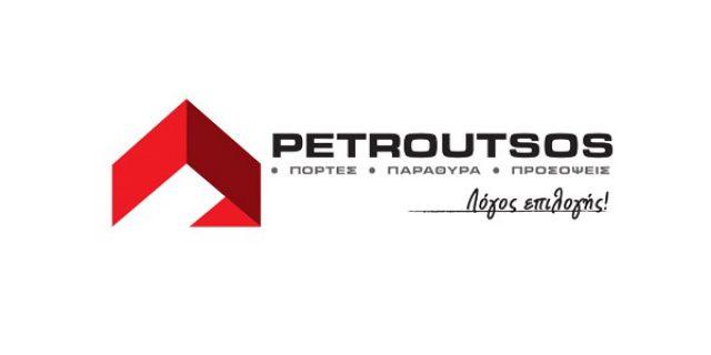 PETROUTSOS