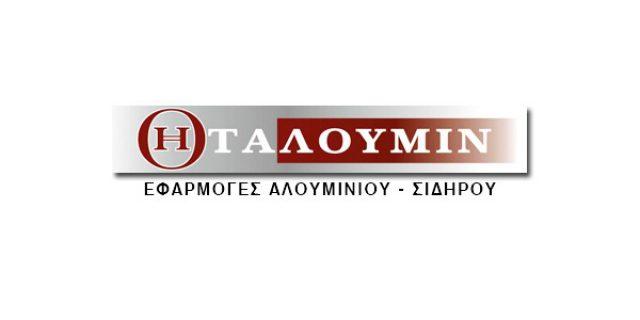 ΘΗΤΑΛΟΥΜΙΝ