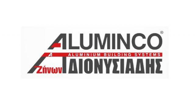 ALUMINCO – ΖΗΝΩΝ ΔΙΟΝΥΣΙΑΔΗΣ