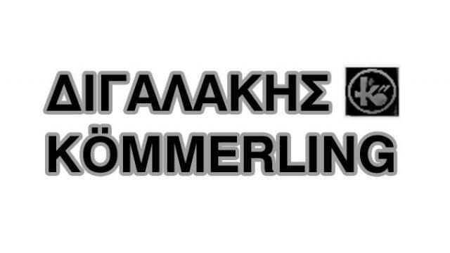 Ι. ΔΙΓΑΛΑΚΗΣ