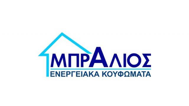 ΜΠΡΑΛΙΟΣ Β. ΑΝΔΡΕΑΣ & ΣΙΑ ΟΕ