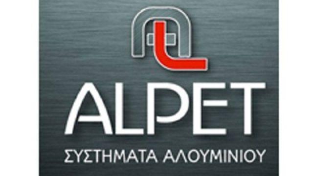 ALPET ΠΕΤΡΙΔΗΣ