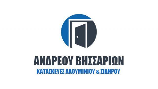 ΑΝΔΡΕΟΥ ΒΗΣΣΑΡΙΩΝ