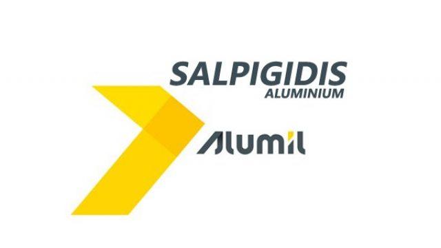 SALPIGIDIS ALUMINIUM