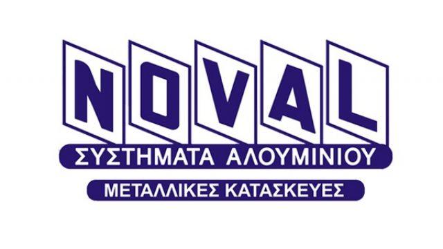 NOVAL – ΠΑΤΟΥΝΑΣ Γ.