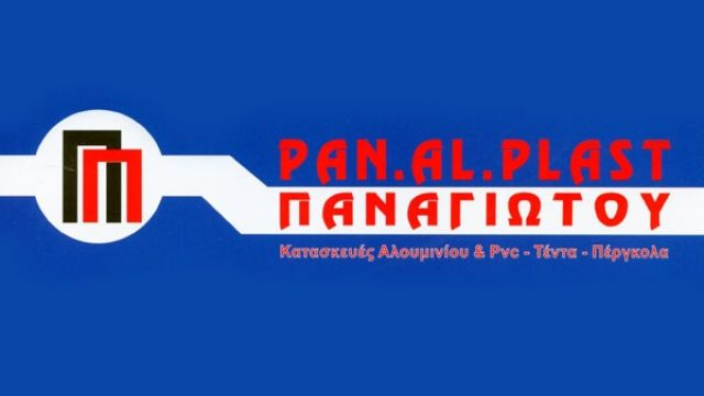 PAN.AL.PLAST – ΠΑΝΑΓΙΩΤΟΥ